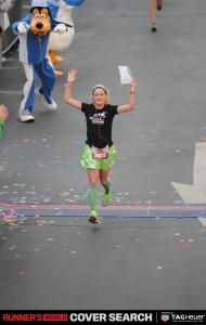 Lara Font Disney Marathon